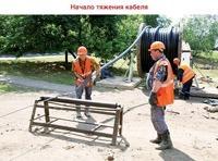 Высоковольтный кабель в Нижнем Новгороде
